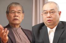 溝口敦氏(左)と鈴木智彦氏