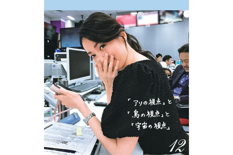 大江麻理子キャスターカレンダー、後輩相内アナが引き出す魅力