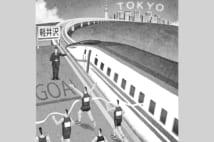 東京五輪マラソン 札幌でなく軽井沢開催を提案すべきだった