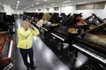 ずらり並んだピアノたち
