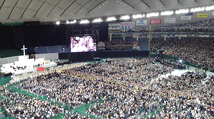 東京 ドーム ミサ