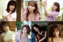 7人の人気女優が一堂に会する