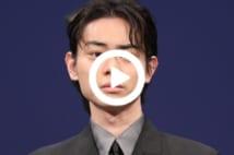 【動画】菅田将暉、堀田茜と急接近説浮上 所属事務所の回答は?
