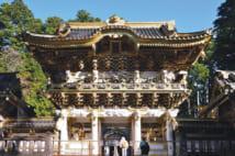 日光東照宮は1617年創建