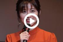 【動画】宇賀なつみの美しいワンピ姿3枚「女優オファーがきたら?」
