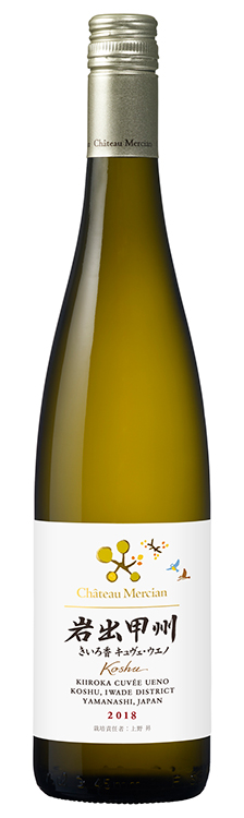 「シャトー・メルシャン 岩出甲州きいろ香 キュヴェ・ウエノ2017」(3520円)。香港で「インターナショナル・ワイン・チャレンジ チャイナ2019」で日本の白ワイントロフィーと金賞も受賞。