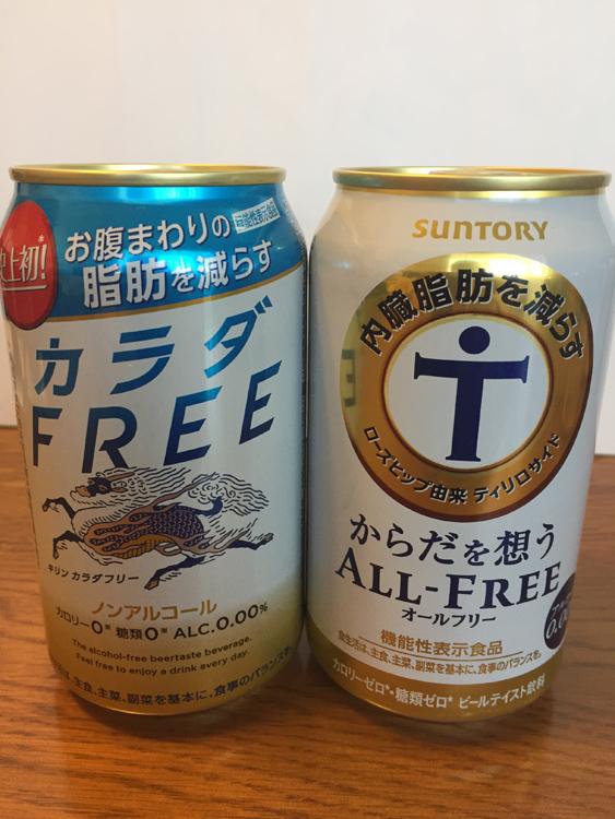 キリンとサントリーは内臓脂肪を減らすノンアルビールで激突