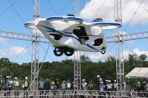 「空飛ぶ車」はすでに試作機段階(時事通信フォト)