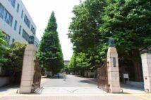 受験生は要注意 大学名のせいでキャンパスの場所を間違えそうな大学