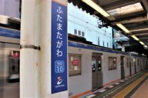 """神奈川県民の""""免許の街""""「二俣川」、相鉄都心乗り入れで要注目タウンに"""