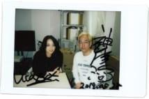 Licaxxxが神山健治監督にインタビュー 「攻殻機動隊」最新作はどうなる?