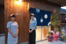 奄美大島の空き家をみんなでDIY。街のみんなの夢をかなえる場になるまで