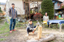 デュアルライフ・二拠点生活[22] 東京と長野県松本市。温泉街の一軒家を家族でセルフリノベ