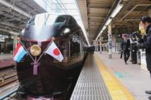 天皇陛下や皇太子が乗る「お召し列車」にも日の丸が(時事通信フォト)