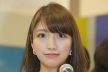フジ三田友梨佳アナが高評価で「脱・カトパン世代頼み」へ