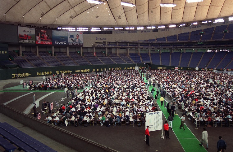 1990年、東京ドームで実施された立正大学の入学試験(時事通信フォト)