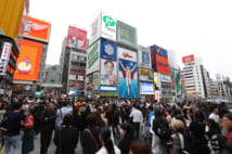 大阪に根ざす「反権力気質」とは(時事通信フォト)