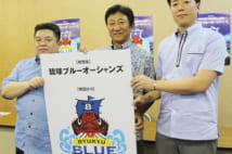 2005年に誕生した楽天の初代監督・田尾安志氏