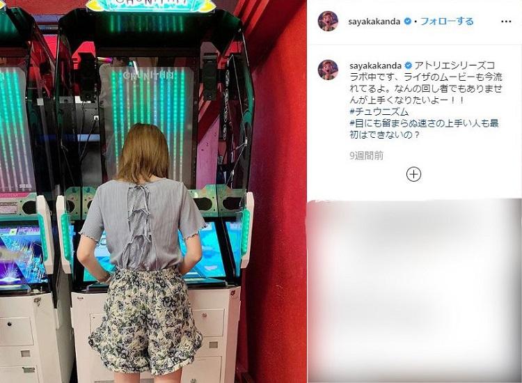 神田沙也加 インスタに写り込んだサングラス男の謎 NEWSポスト