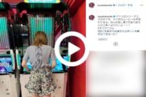 【動画】神田沙也加 インスタに写り込んだサングラス男の謎