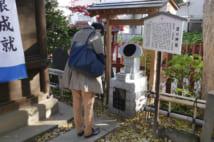 川越八幡宮は「目の神」