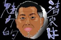 YouTubeでの清原和博氏は生き生きしていた(イラスト/ヨシムラヒロム)
