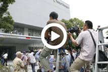 【動画】沢尻、ASKA、酒井法子 なぜ「湾岸署」は芸能人御用達?