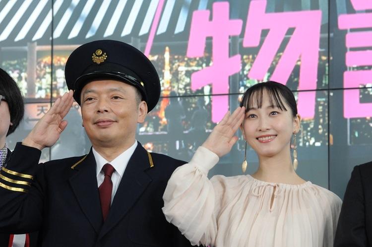 「特別展 天空ノ物語」オープニングセレモニーでの中川家礼二(左)と松井玲奈
