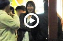【動画】長澤まさみと斎藤工、朝まで9時間飲み 写真3枚