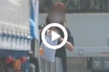 【動画】中居正広、10年交際恋人と継続 10億円新居に引っ越しも?