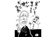 古今亭志ん輔 師匠・志ん朝譲りのメリハリ効いた「富久」