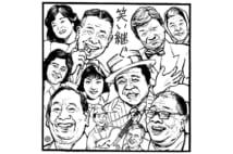 2019年も多くの芸人が亡くなった(イラスト/佐野文二郎)