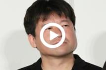 【動画】佐藤二朗主演ドラマ 関係者が自殺し、放送が無期延期