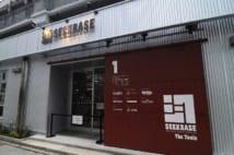 高架下商業施設「SEEKBASE」は秋葉原電気街を意識した店舗構成