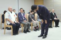 ハンセン病患者・元患者の家族らと面会し、頭を下げる安倍晋三首相(時事通信フォト)