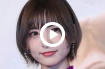 【動画】神田沙也加 離婚スキャンダルで浮かび上がる母・聖子との溝