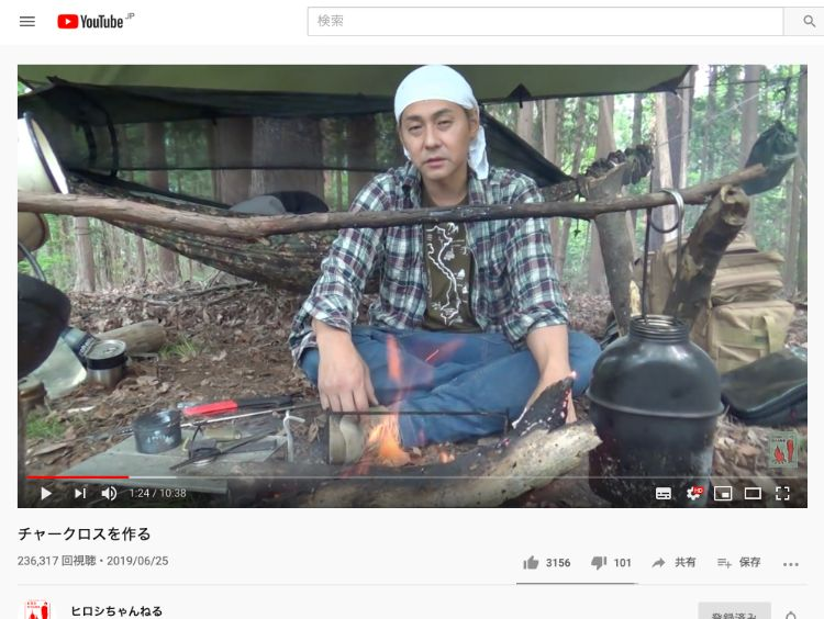 ヒロシのYouTubeチャンネルは大人気に(YouTubeより)