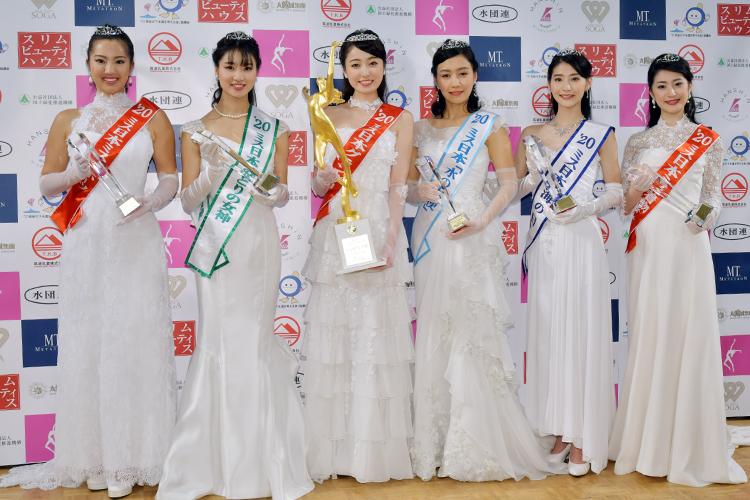 「ミス日本コンテスト2020」の受賞者たち