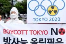2019年8月、東京五輪のボイコットを訴えるソウルのデモ隊(Penta Press/時事通信フォト)