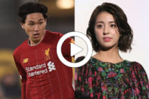 【動画】サッカー日本代表・南野拓実 女優・柳ゆり菜と熱愛
