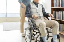 介護保険改正で施設入居者の貯金が狙われる! どう対策するか