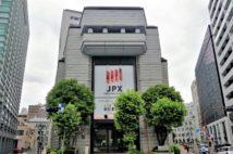【日本株週間見通し】日経平均3週ぶり下落で今週は様子見ムードか