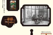 カタルーニャに花開いた芸術文化を紹介 『奇蹟の芸術都市 バルセロナ展』