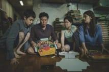 あまりに韓国的な映画「パラサイト」ヒット 極貧「半地下」生活は無縁でない