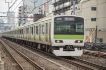 山手線29駅、家賃相場が安い駅ランキング! 2020年版