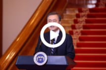 【動画】韓国は今年、中ロに接近か GSOMIAは3月に破棄も