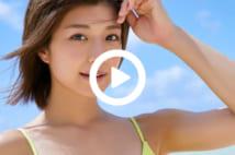 【動画】史上最高のレースクイーン・藤木由貴が語る「理想デート」