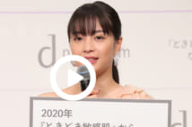 【動画】広瀬すず、ロングドレス姿の素敵すぎる写真4枚
