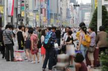 中国人観光客に人気のスポット(時事通信フォト)