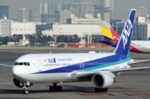 中国・武漢市から日本人を乗せて帰国した政府のチャーター機(時事通信フォト)